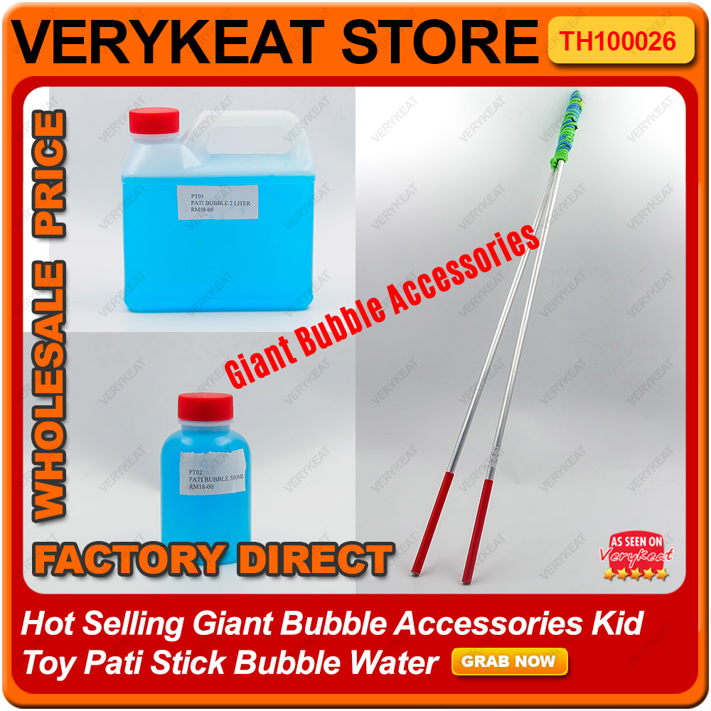 fa82a882 Hot Selling Giant Bubble Accessories Kid Toy Pati Stick Bubble Water. ‹ ›