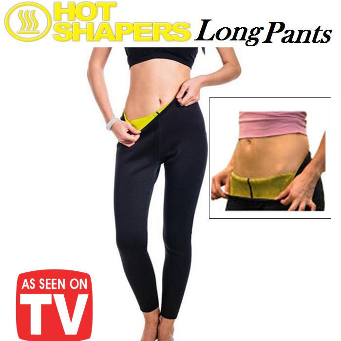 2da8d127fa Hot Shapers Long Pants SLIMMING FOR (end 1 17 2020 11 20 PM)