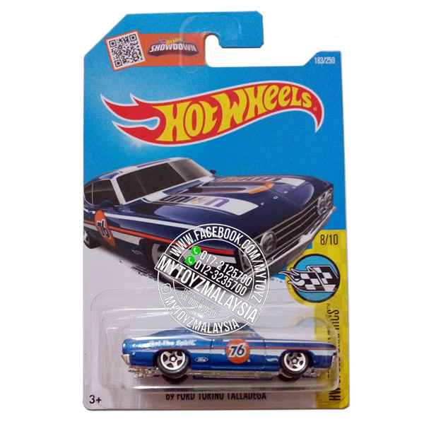 Hot wheels 2016 hw speed graphics 39 6 end 9 23 2017 2 43 pm for 9 salon hot wheels 2016
