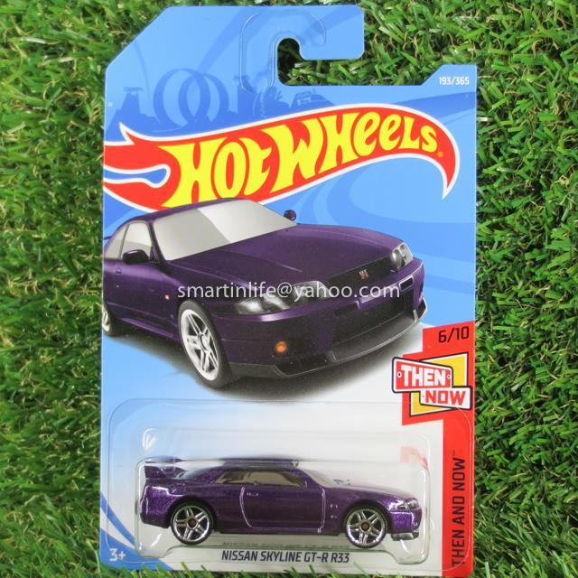 Hot Wheels Nissan Skyline Gt R R33 P End 6 6 2019 1 15 Am