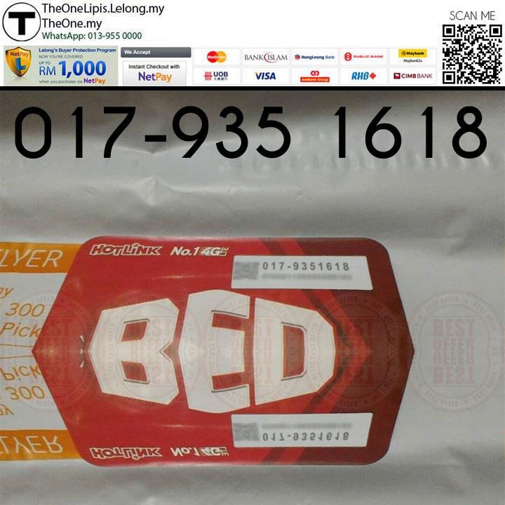 hotlink-017-prepaid-number-017-935-1618-theonelipis-1806-29-theonelipis@6.jpg
