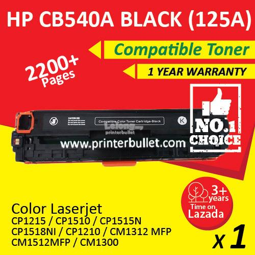 HP 125A CB540A Black Compatible Colour Laser Toner