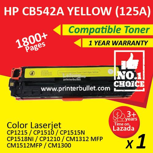 HP 125A CB542A Yellow Compatible Colour Laser Toner