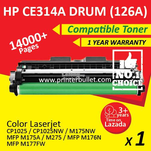 HP 126A / CE314A / CE314 High Quality Compatible Imaging Drum