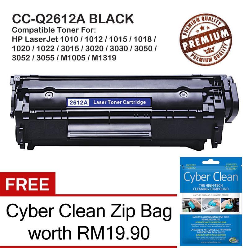 HP 12A Q2612A + FREE Cyber Clean Zip Bag