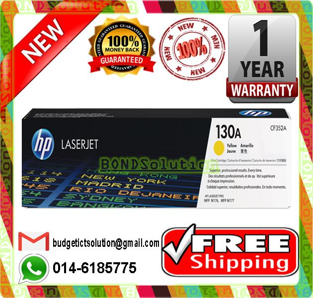NEW HP 130A / CF352A YELLOW Toner M153 M176 M177 (FREE SHIPPING)