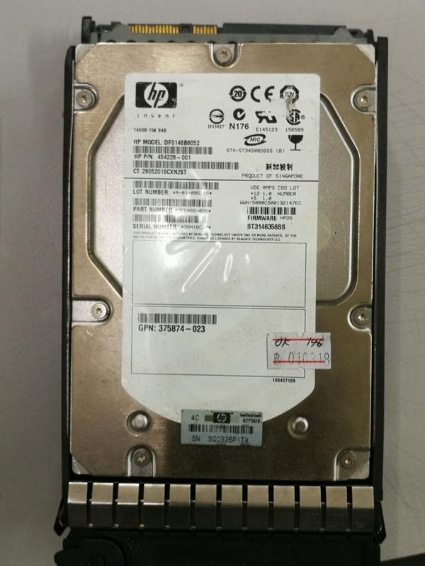 HP 146GB 15K SAS 3.5 inch Server Hard Disk 250919