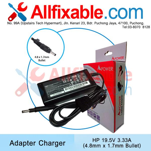 HP 19.5V 3.33A ENVY Sleekbook 4-1000 4T-1000 6-1000 Adapter Charger