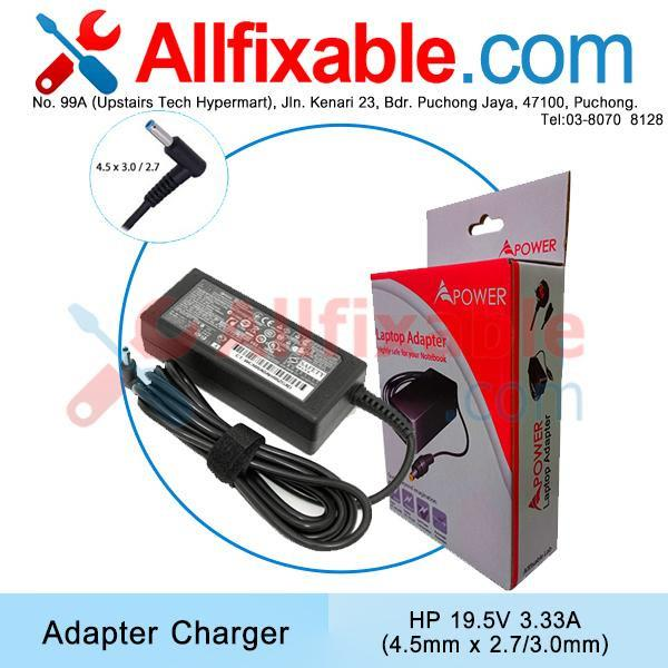 HP 19.5V 3.33A Pavilion 14-ab028tx ab033tx ab034tx Adapter Charger