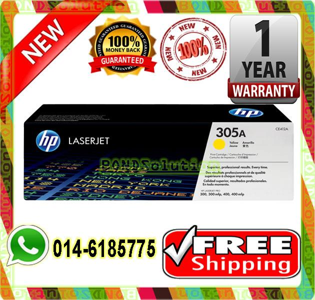 NEW HP 305A / CE412A YELLOW Toner M351 M375 M451 M475 (FREE SHIPPING)