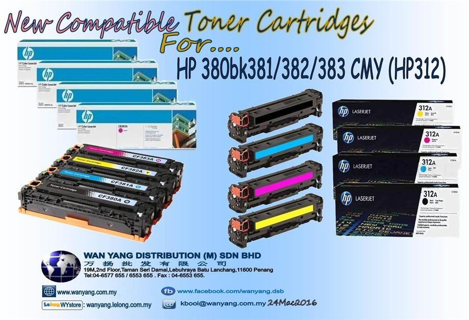 HP 380 bk 381/382/383 CMY ( HP312) Compatible Toner cartridges
