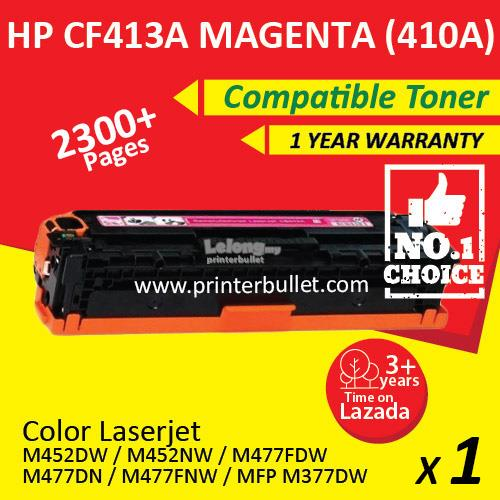 HP 410A / CF413A Magenta Compatible Toner Cartridge