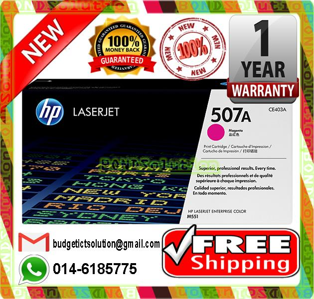 NEW HP 507A / CE403A MAGENTA Toner M551 M575 M570 (FREE SHIPPING)