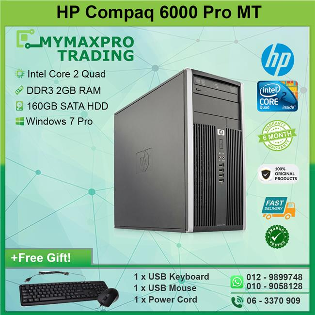 HP 6000 MT Core 2 Quad 2GB 160GB Window 7 Pro Desktop