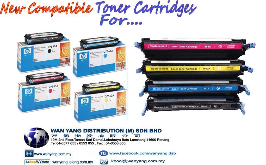 HP 7560A /7561/7562/7563A CMY Compatible Toner cartridges