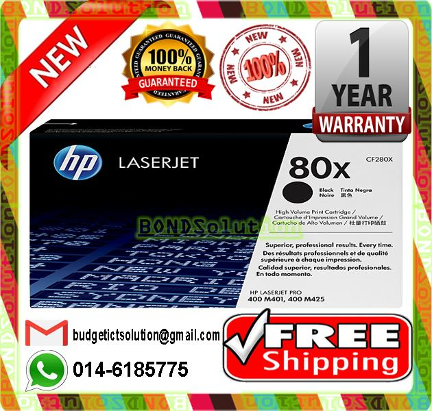NEW HP 80X / CF280X Toner M401 M425  (FREE SHIPPING)