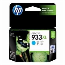 HP 933XL Cyan Ink (Genuine) CN054AA Officejet 6100 6600 6700 933
