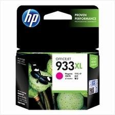 HP 933XL Magenta Ink (Genuine) CN055AA Officejet 6100 6600 6700 933