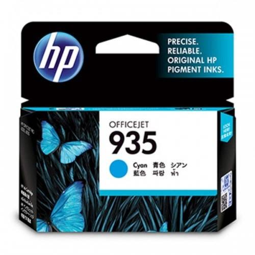 HP 935 Cyan Ink Cartridge (C2P20AA)