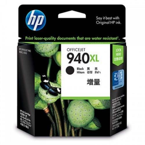 HP 940XL Black Officejet Ink Cartridge (C4906AA)