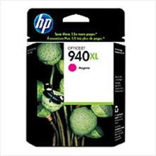 HP 940XL MAGENTA (Expire Old Stock) Ink (Genuine) C4908AA Pro 8500 940