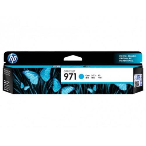 HP 971 Cyan Officejet Ink Cartridge (CN622AA)