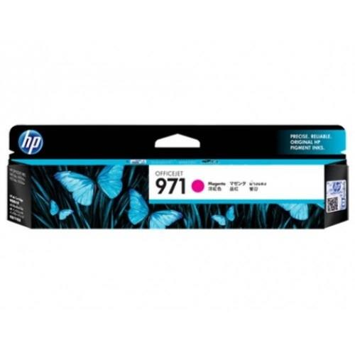 HP 971 Magenta Officejet Ink Cartridge (CN623AA)