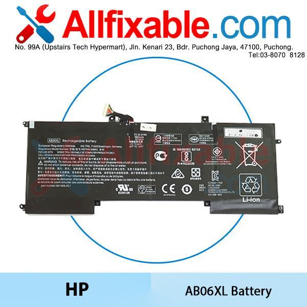 HP AB06XL 13-AD173TU 13-AD180NO 13-AD181ND 13-AD192ND Battery