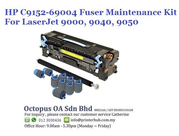 HP C9152-69004 Fuser Maintenance Kit For LaserJet 9000, 9040, 9050