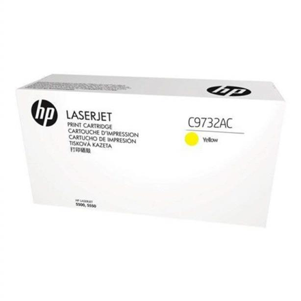HP C9732AC (645A) Yellow Toner (Genuine) 5500 5550  C9732A Year 2014