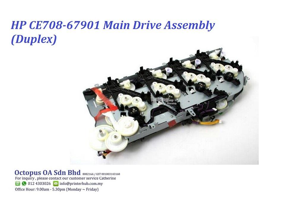HP CE708-67901 Main Drive Assembly (Duplex Only)