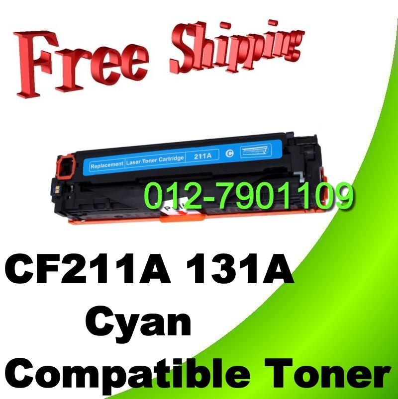 *HP CF211A (131A) Compat. Cyan Toner For HP Color LaserJet 200 COLOR
