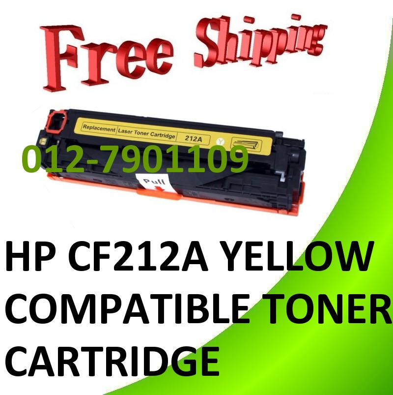 HP CF212A (131A) Compatible Yellow Toner HP Color LaserJet 200