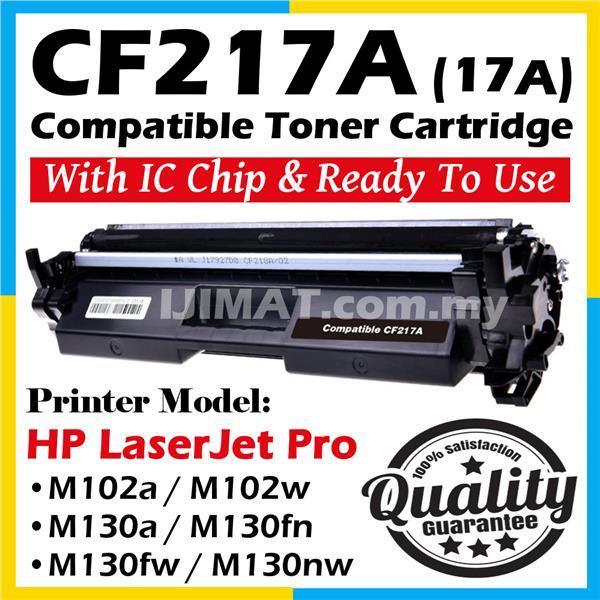 HP CF217a Laserjet Pro M102 M102a M102w MFP M130a M130fn M130fw M130nw