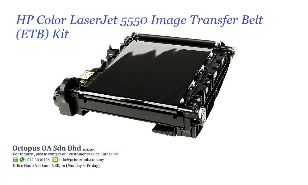 HP Color LaserJet 5550 Image Transfer Belt (ETB) Kit