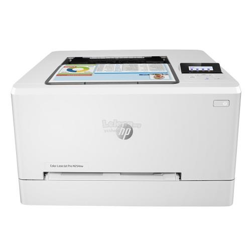 HP Color LaserJet Pro A4 Printer M254NW