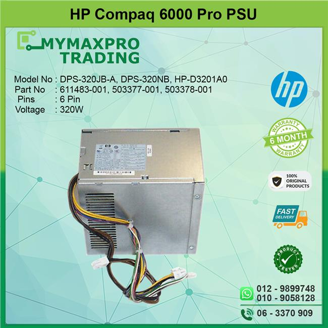 HP Compaq 6000 Pro MT 320W Power Supply PSU 503377-001 611483-001
