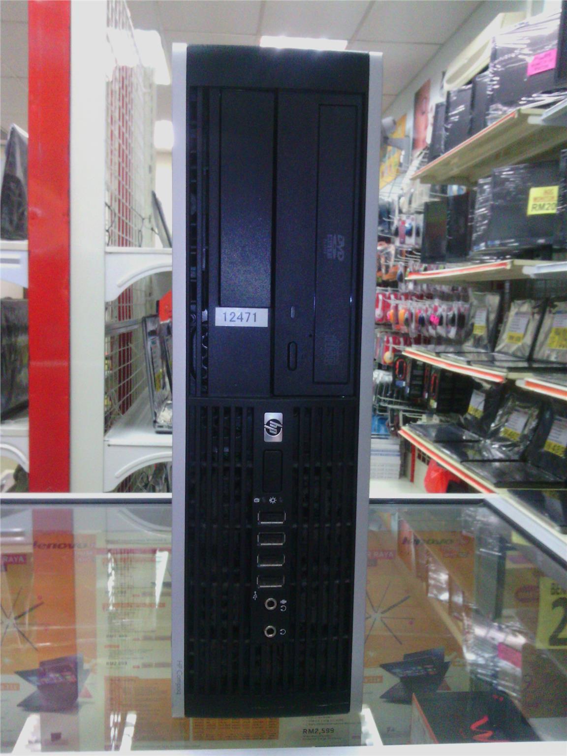Hp Compaq 8000 Elite Sff Intel Core 2 End 8 4 2017 5 15 Pm