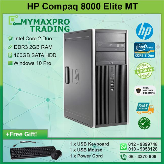 HP Compaq 8000 Elite Tower Core2Duo 2GB 160GB Win10Pro Desktop