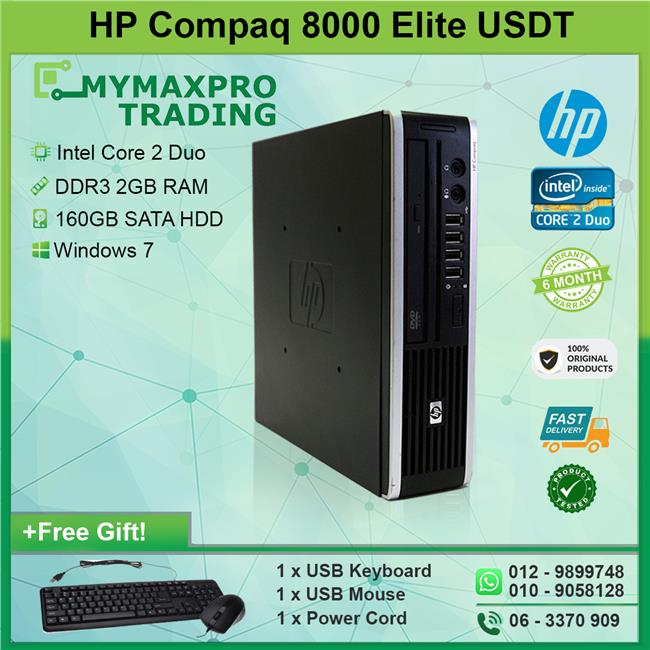 HP Compaq 8000 Elite USDT Core2Duo 2GB RAM 160GB HDD Windows 7