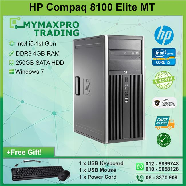 HP Compaq 8100 Elite MT i5-1st Gen 4GB 250GB HDD Win 7 Desktop