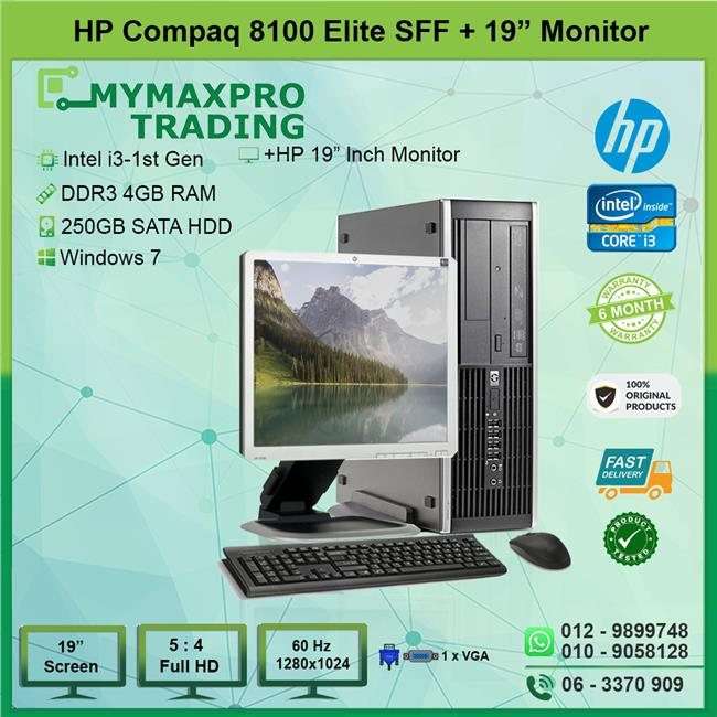 HP Compaq 8100 Elite SFF i3 1st Gen 4GB 250GB HDD + 19' Monitor