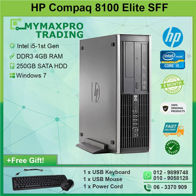HP Compaq 8100 Elite SFF i5-1st Gen 4GB 250GB HDD Win 7 Desktop