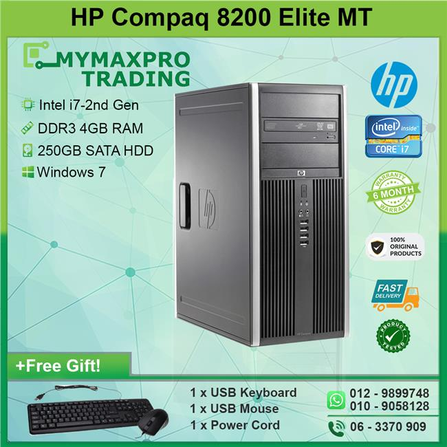 HP Compaq 8200 Elite MT i7-2nd Gen 4GB 250GB HDD Win 7 Desktop