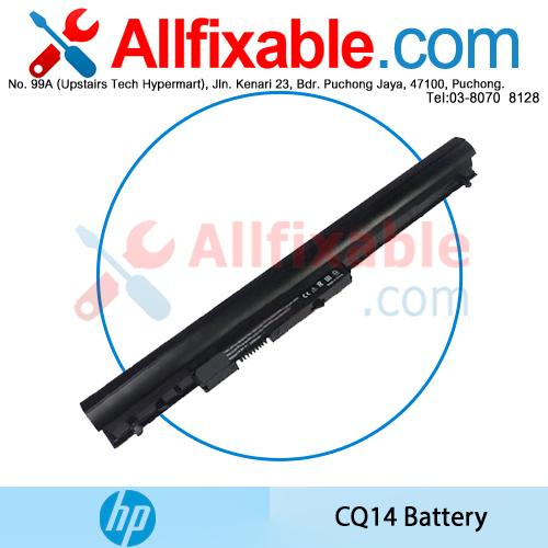 HP CQ14 240 248 340 345 Campaq 14 15 Pavilion 14 15 Series Battery