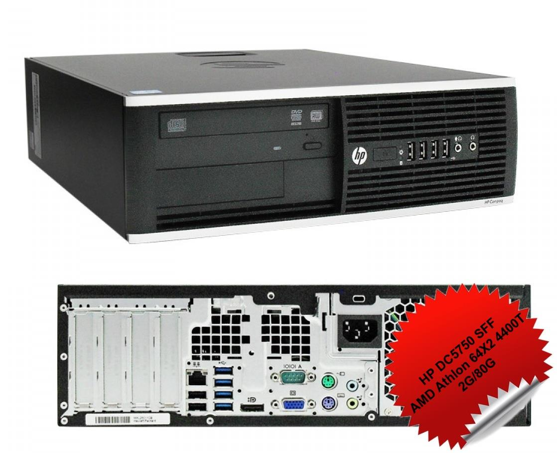 HP DC5750 SFF AMD Athlon 64X2 4400+ 2.3GHz 2GB 80GB Window XP