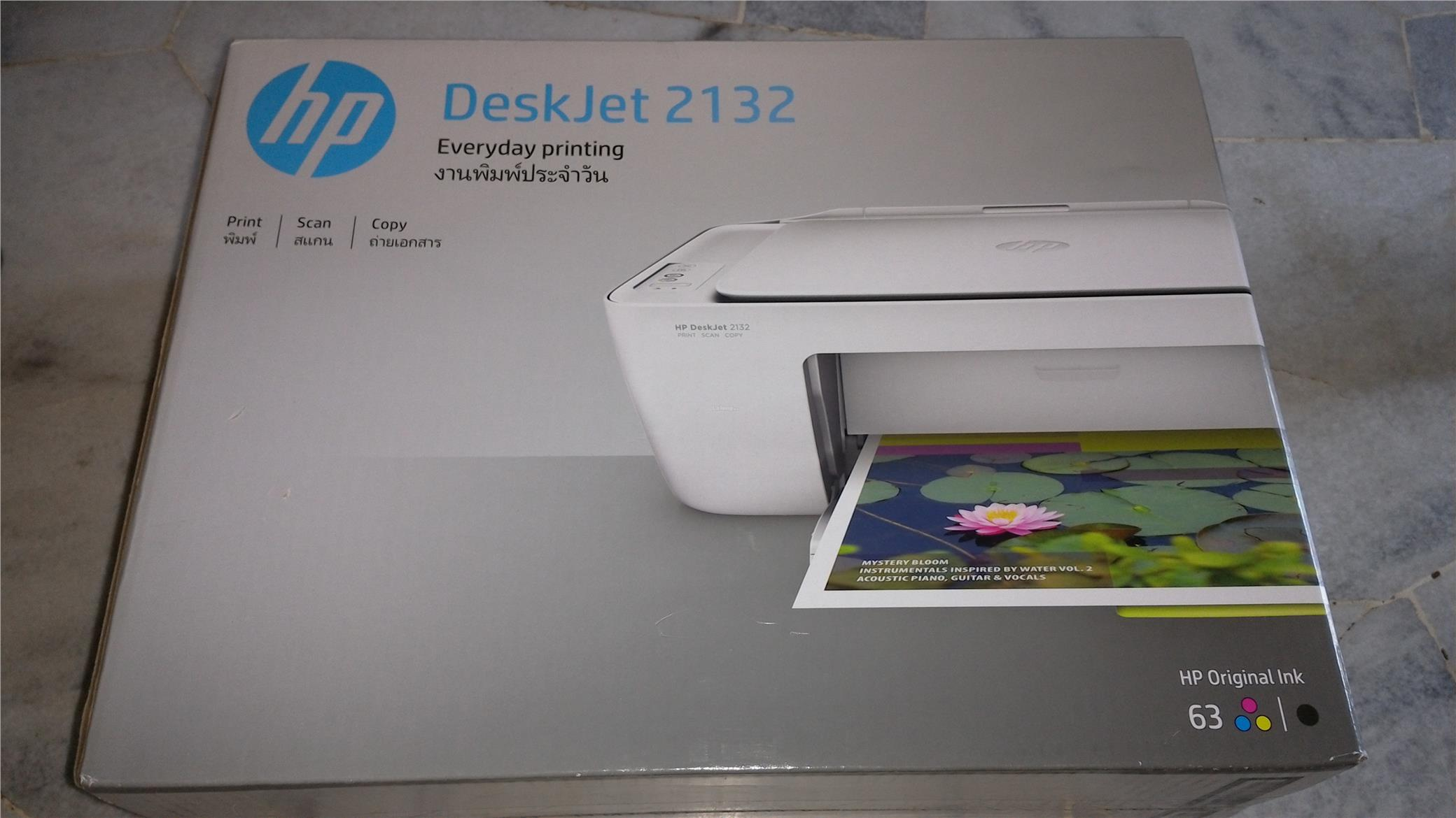 HP DESKJET 2132 ALL IN ONE PRINTER end 4 14 2017 8 15 PM