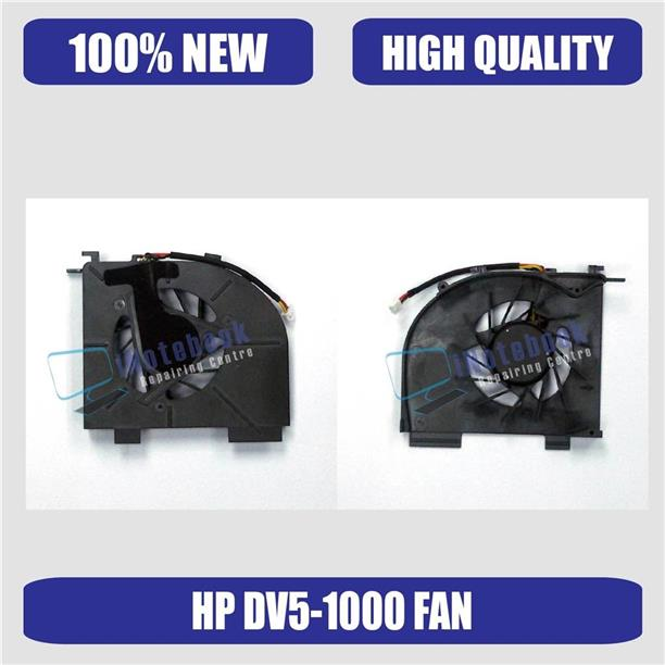 HP DV5 DV5T DV5T-1000 DV5-1010 DV6 Laptop Fan