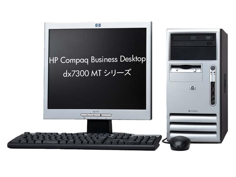 HP DX7300MT WINDOWS 8.1 DRIVER