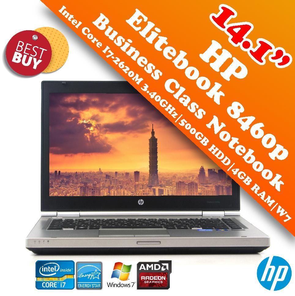HP EliteBook 8460p Core i7-2620M Bu (end 9/11/2017 11:15 PM)